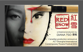 flyer-red-snow